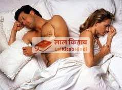dhaat-rog-ka-prabhaavee-harbal-upachaar